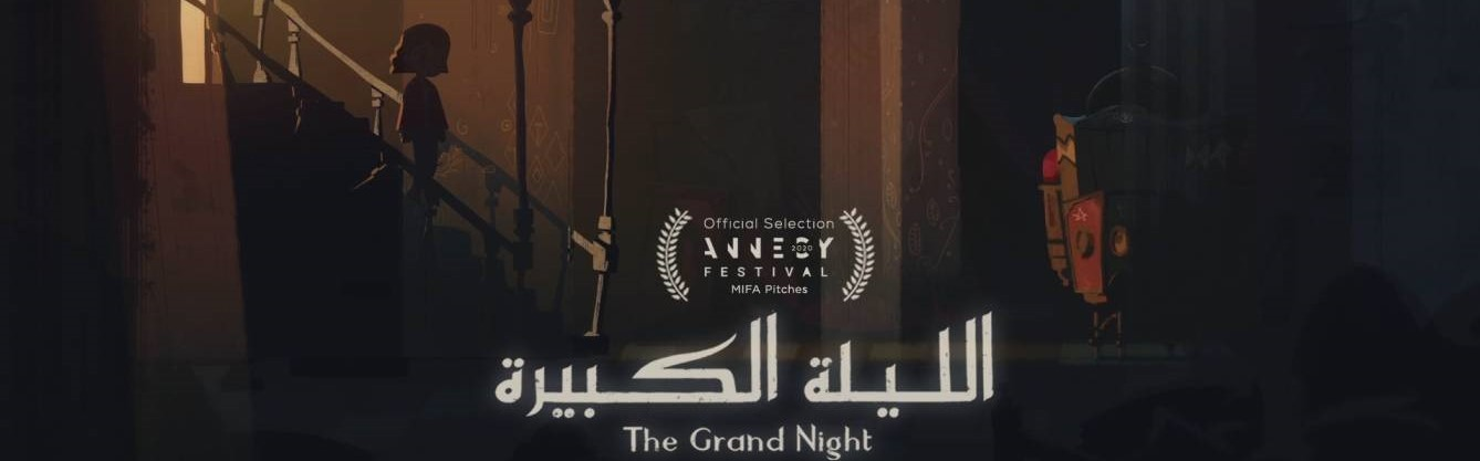 The Grand Night Animated Feature Movie